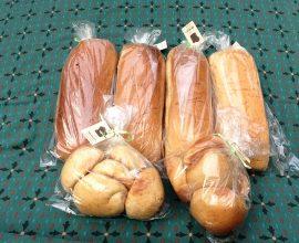 Banana Bread in Ghana