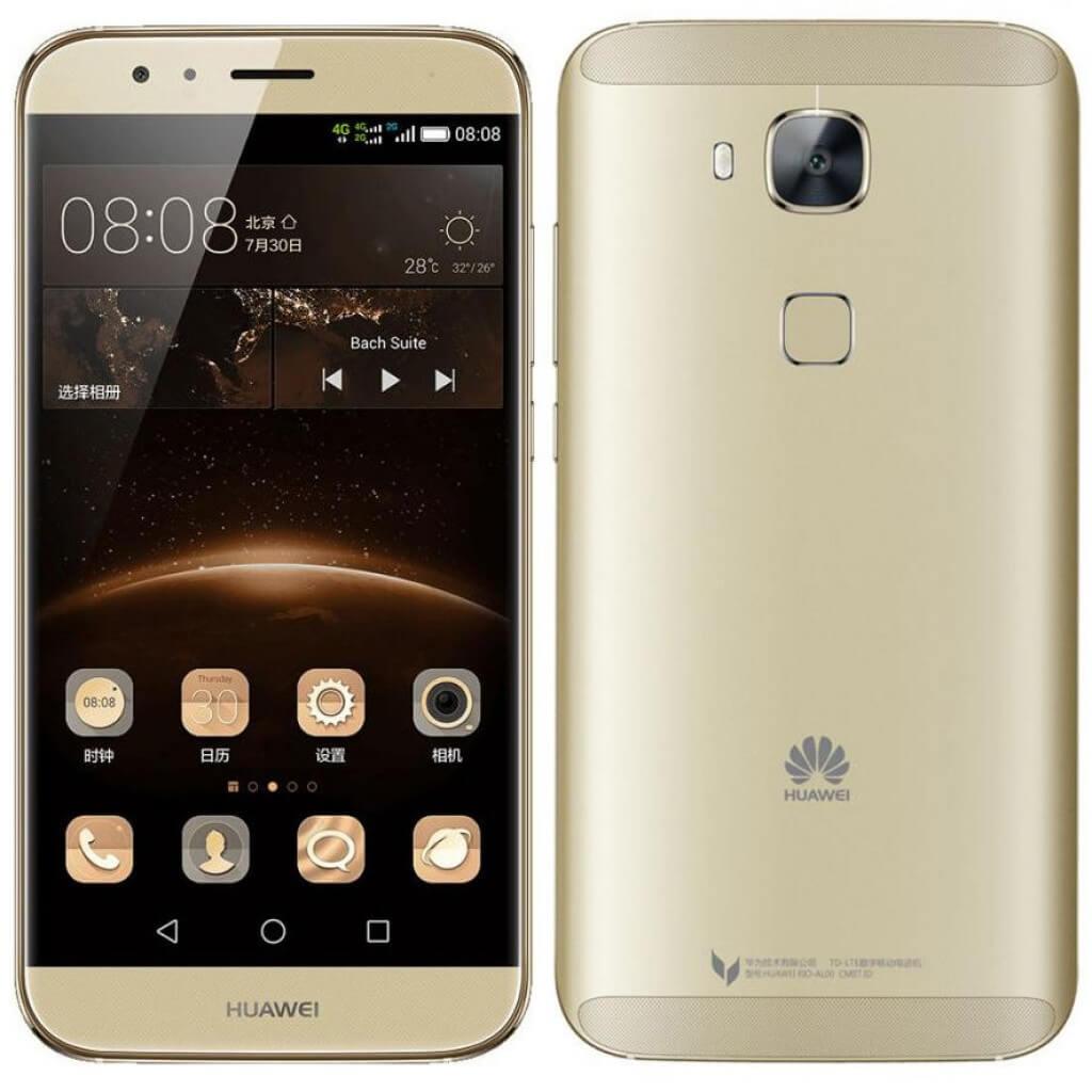 Huawei mobile online shopping