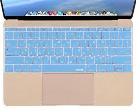 MACBook Keyboard Protector Ghana