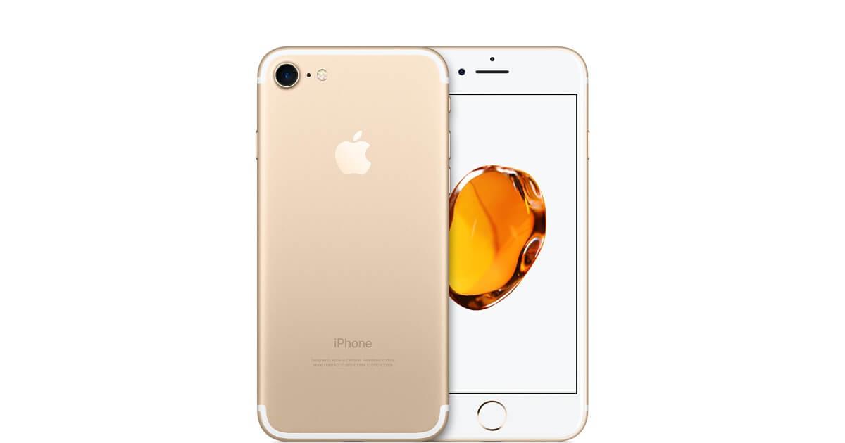 iPhone 7 in Ghana   Price of iPhone 7(128GB) in Ghana