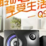 Q9 Bluetooth woofer