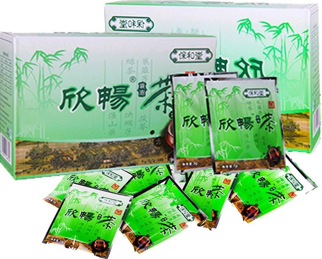 green tea in ghana | longrich green tea | reapp ghana