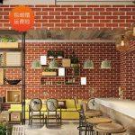 Brick Wallpaper (Pattern 12)