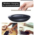 Samsung universal wireless charger