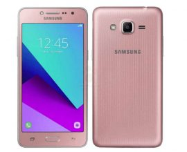 samsung galaxy grand prime plus price in ghana