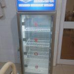 Blood Bank Refrigerator ( 255 Unit)