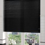 Black venetian Curtain Blinds