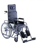 Longback Commode Wheelchair