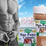 Vision Man Power Powder