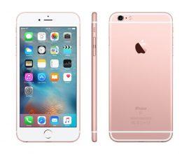 iphone 6s plus 16gb price in ghana