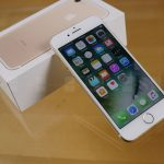 iPhone 7 32GB new