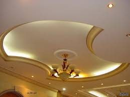 plasterboard ceiling price in Ghana