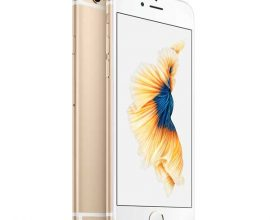 6s 16gb price in ghana
