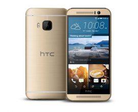 htc m9 price in ghana