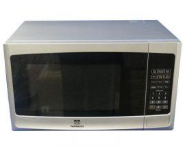 nasco microwave price in ghana