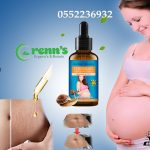 Stretch marks scar removal oil