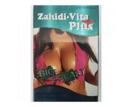 best pill for breast growth in Ghana