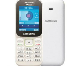 samsung b310e price in ghana