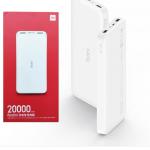 Original Redmi USB Dual Port 20000mAh Capacity Power Bank