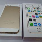 iPhone 5s 32GB new