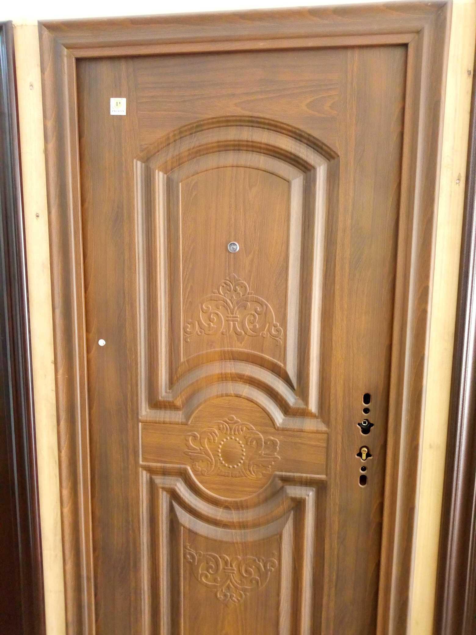 China Doors (Single )