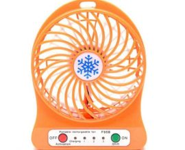 rechargeable hand fan price in ghana