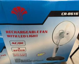 rechargeable fan price