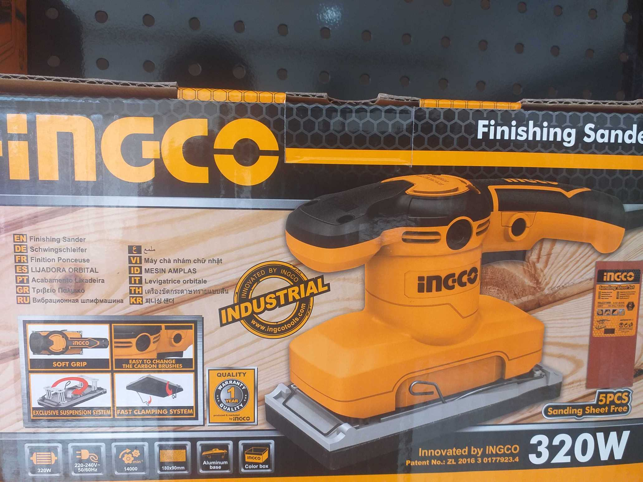 Ingco finishing sander