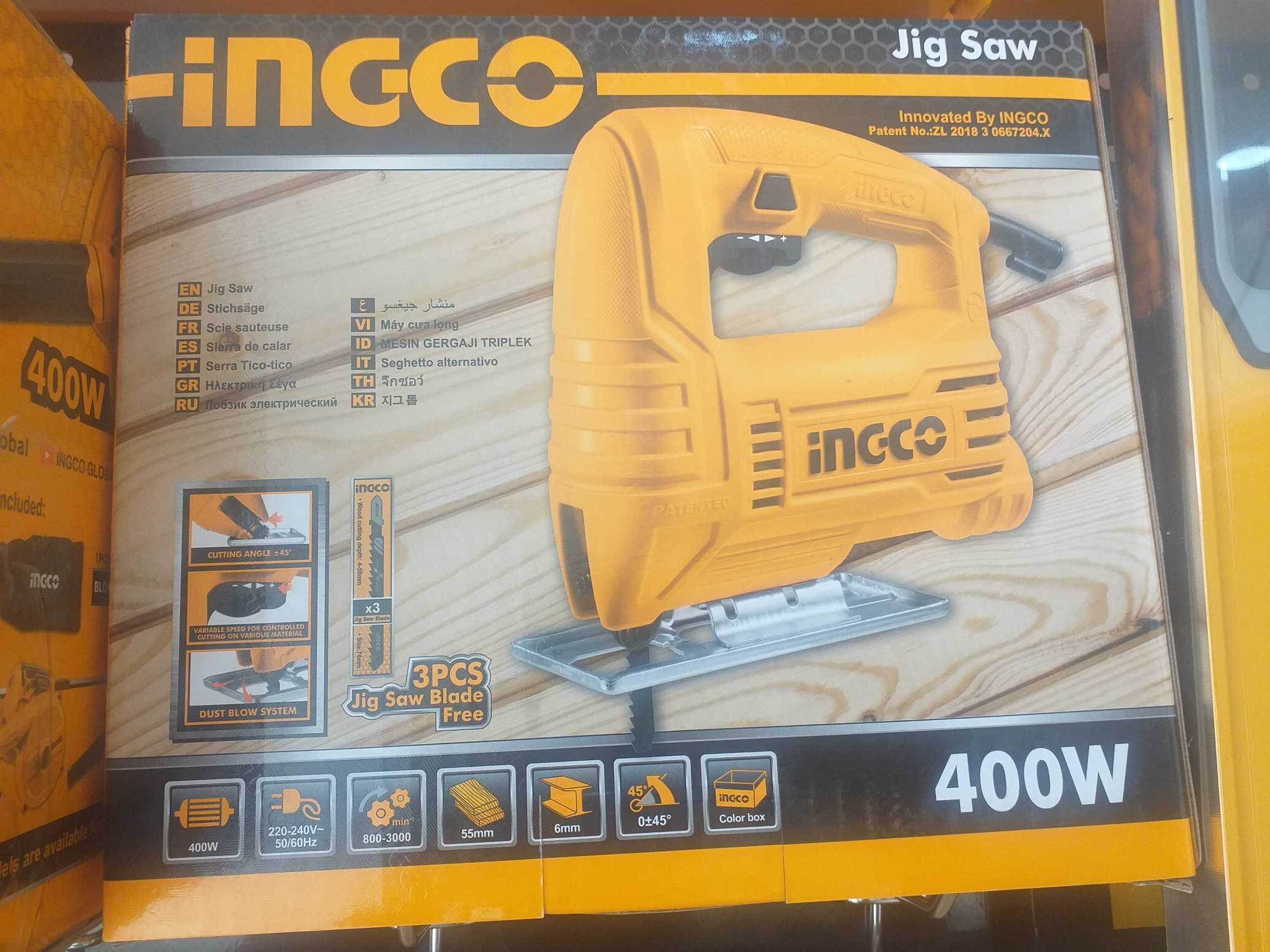 Ingco Jig Saw Machine 400w