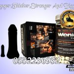 Wenick Penis Enlargement Capsules