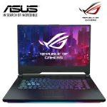 ASUS Laptop G531G