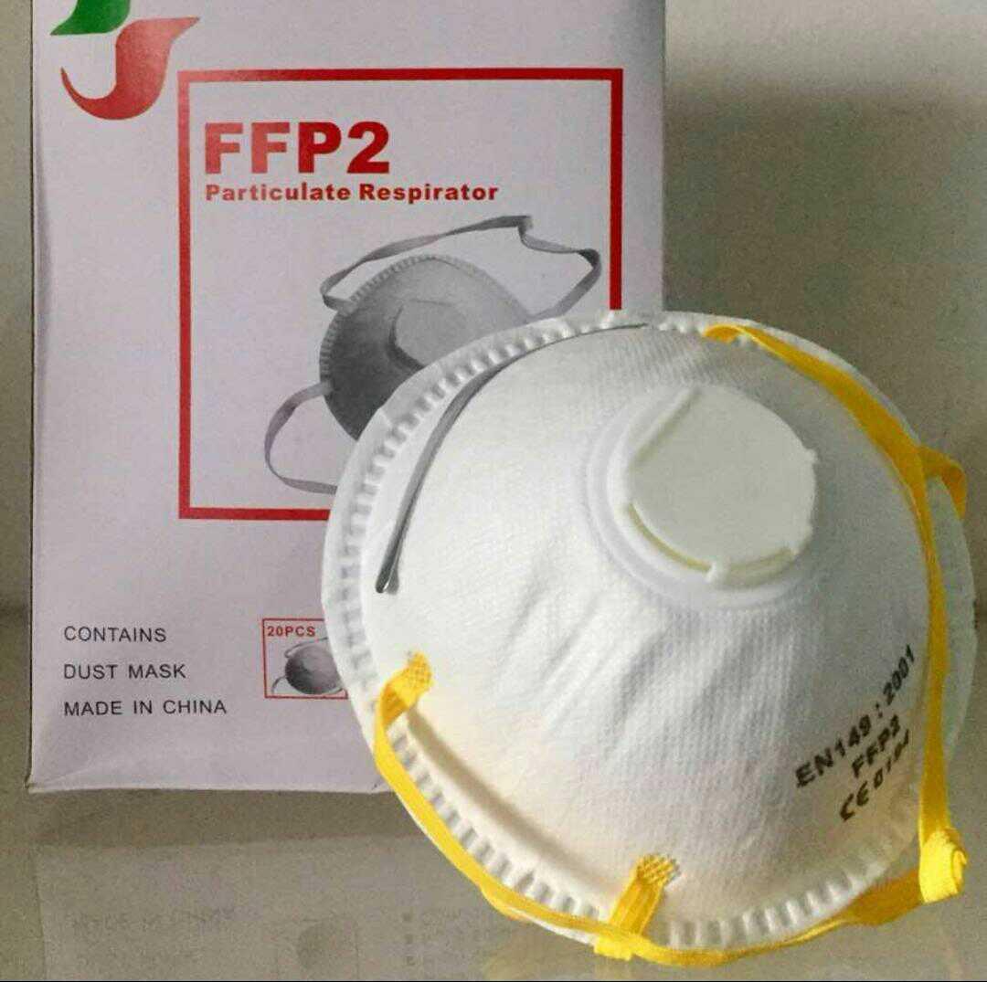 FFP2 Nose Masks