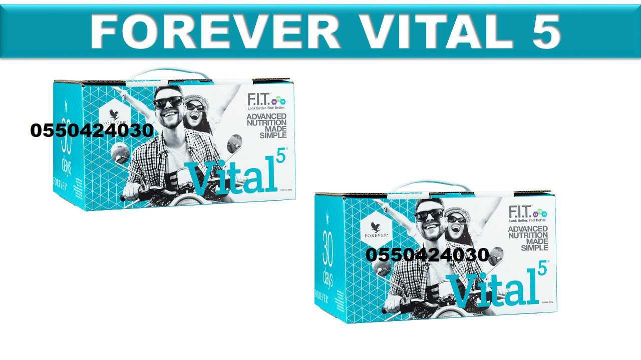 Forever Vital 5   Best & Natural High BP Supplement