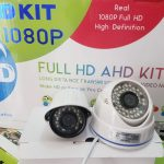 Patrol 4 Channel CCTV kit USA