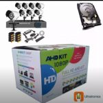 Patrol 8 Channel CCTV kit