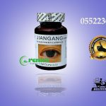 Jiangang Clear Eye Vision Capsules