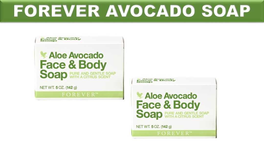 avocado face and body soap in ghana