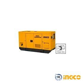 silent generator price in ghana