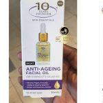 Skin Essentials Anti-Ageing Oil