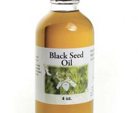 black seed oil price in ghana