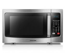 price of toshiba microwave oven in ghana