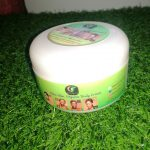 Glowskin organic body cream