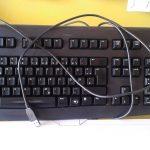 Logitech Deluxe 250 Usb wired keyboard