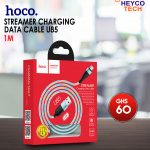 HOCO Streamer Charging Data Cable U85 1M
