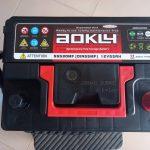 13 Plate Aokly Car Battery 55530