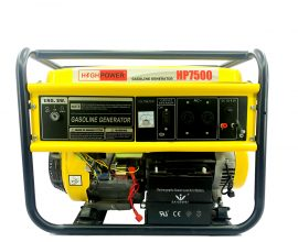 price of gasoline generator in ghana
