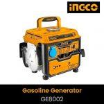 Ingco Gasoline Generator
