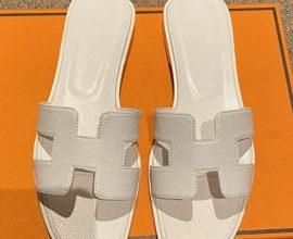 white ladies slippers