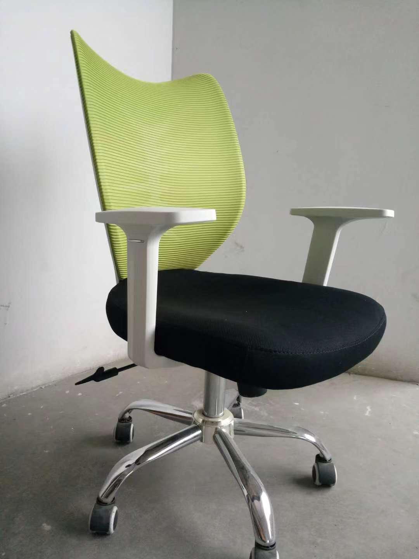 orthopedic swivel chair