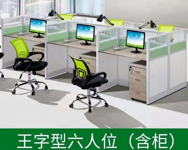 six seater office workstation